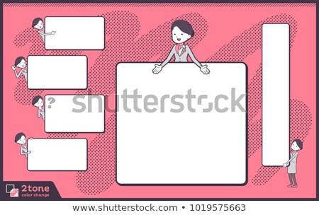 Fülke 14 iroda nők doboz Stock fotó © toyotoyo