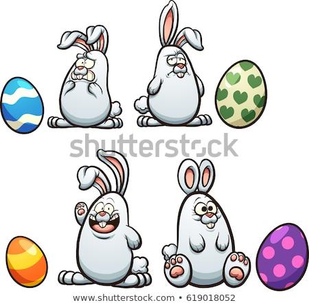 Paura cartoon easter egg illustrazione guardando Pasqua Foto d'archivio © cthoman