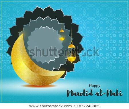 Güzel mutlu Müslüman festival tebrik star Stok fotoğraf © SArts