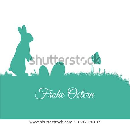 Iyi paskalyalar stil kart tavşan çim bahar Stok fotoğraf © SArts
