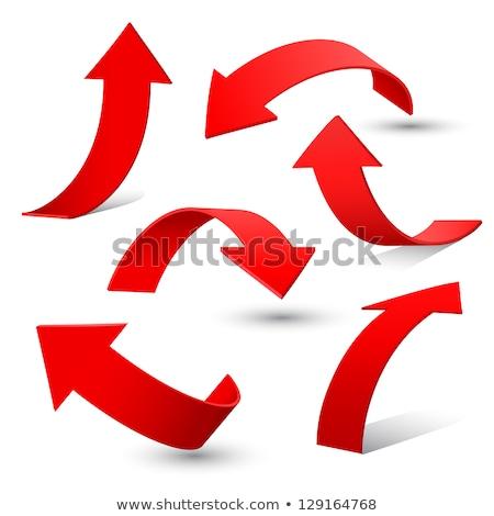 квадратный · Кнопки · Стрелки · белый · фон · знак - Сток-фото © orson