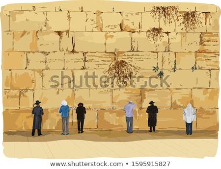 Prayers at the Wailing Wall Stock photo © eldadcarin