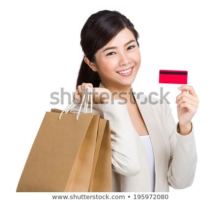 kadın · kredi · kartı · portre · genç - stok fotoğraf © maridav