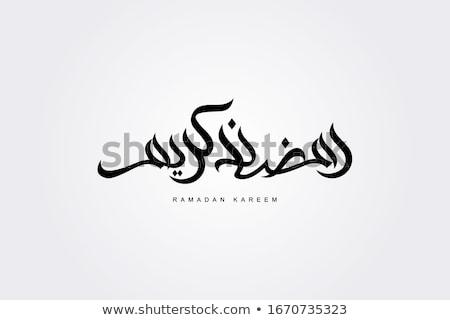 árabe · modelo · folheto · caligrafia · texto - foto stock © bharat