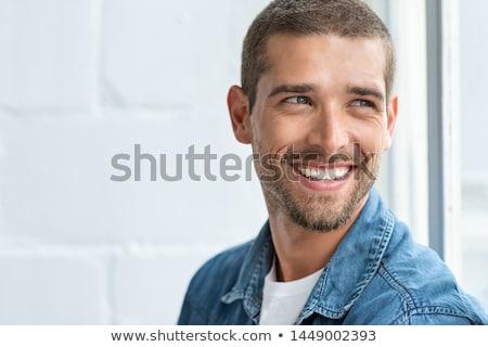 Stockfoto: Portret · knappe · man · baard · geïsoleerd