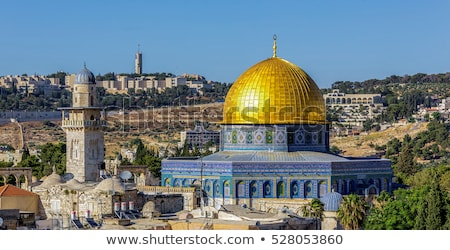 mousque of al aqsa dome of the rock in old town   jerusalem israel stock photo © mariusz_prusaczyk