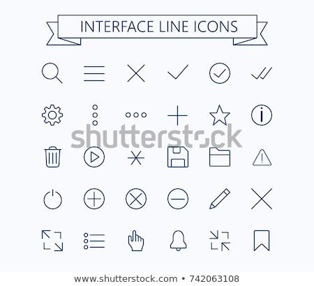 Bullet icons set Stock photo © netkov1