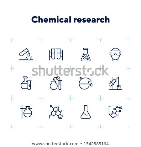 Icon of chemist in eyewear  Stock photo © angelp