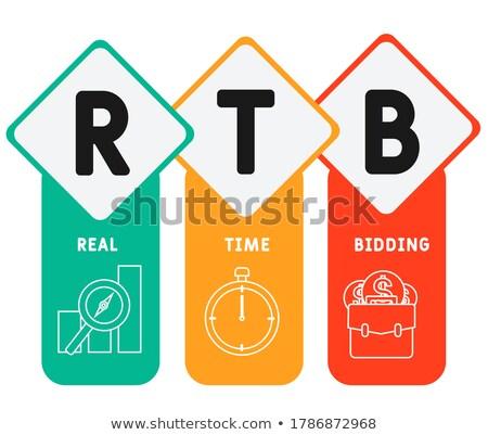 RTB icon Stock photo © Oakozhan