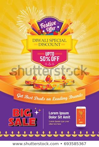 Szórólap terv diwali fesztivál üdvözlőlap lámpa Stock fotó © SArts