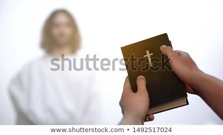 eller · dikenli · tel · sürükleyici · imzalamak · çalıştırmak · uzak - stok fotoğraf © psychoshadow