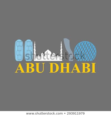Сток-фото: Abu Dhabi Sign Sight Uae Skyscrapers And A Mosque Vector Flat