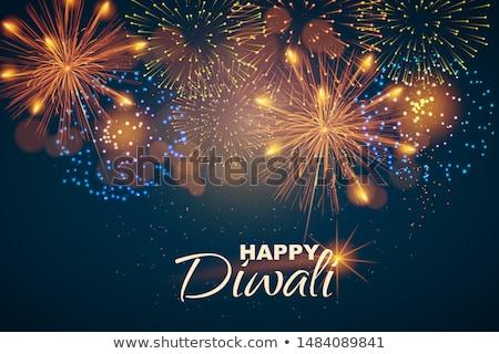Felice diwali fuochi d'artificio design luci pregare Foto d'archivio © SArts