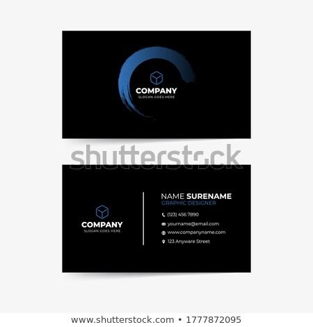 Vip carte de visite sombre modèle design bureau Photo stock © SArts