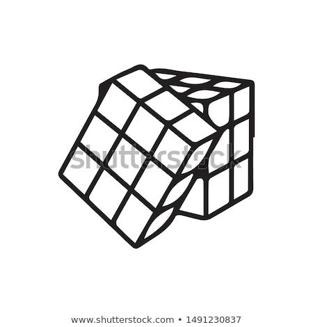 キューブ スタイル ゲーム アイコン 孤立した 黄色 ストックフォト © kup1984