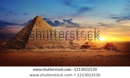 Egyiptomi tájak Stock fotó © givaga