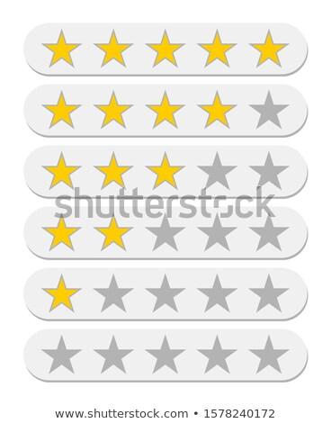 rating buttons stock photo © timurock