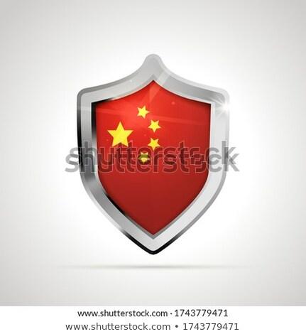 Chiny banderą tarcza biały odizolowany Zdjęcia stock © evgeny89