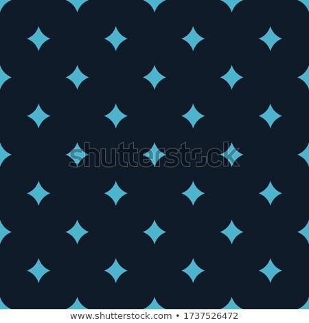Diamont or rhombus Star or flower shape. Stock Vector illustration isolated on white background. Stock photo © kyryloff