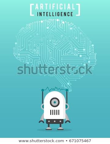 ハイテク ロボットの 脳 色 ベクトル 人工知能 ストックフォト © pikepicture