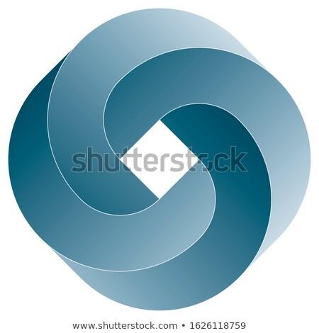 Impossível praça ícone vetor forma Foto stock © almagami