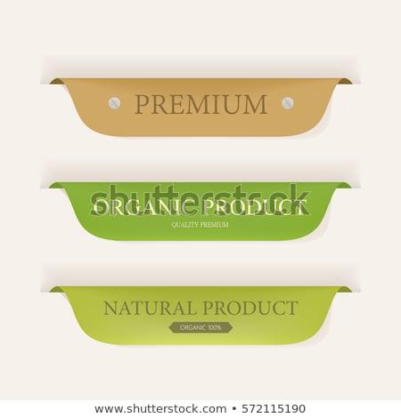 venta · etiqueta · establecer · etiqueta · borde · web - foto stock © orson