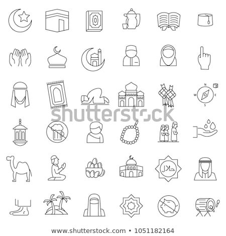 мусульманских паломник икона вектора иллюстрация Сток-фото © pikepicture