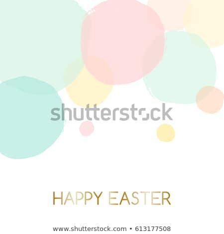 Pastel círculos patrón azul arco iris vida Foto stock © orson
