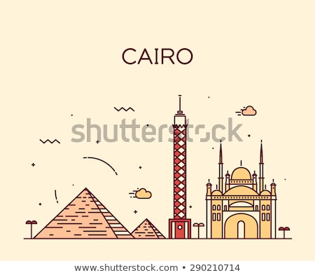 architectural Detail with tower in Cairo Stock photo © prill