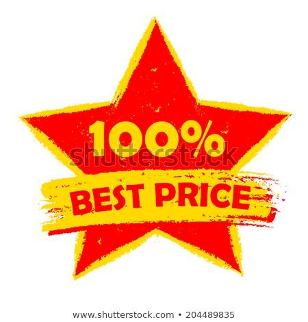 100 percentages beste prijs star Geel Rood Stockfoto © marinini
