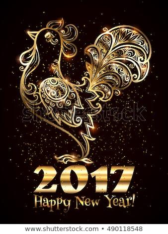 Boldog új évet tüzes számok sötét buli boldog Stock fotó © -Baks-