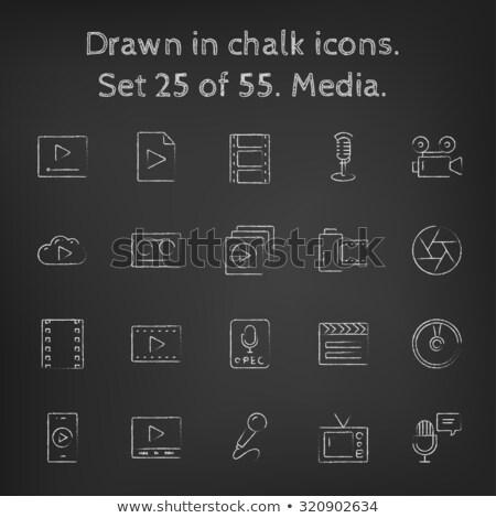botão · ícone · giz · lousa - foto stock © rastudio