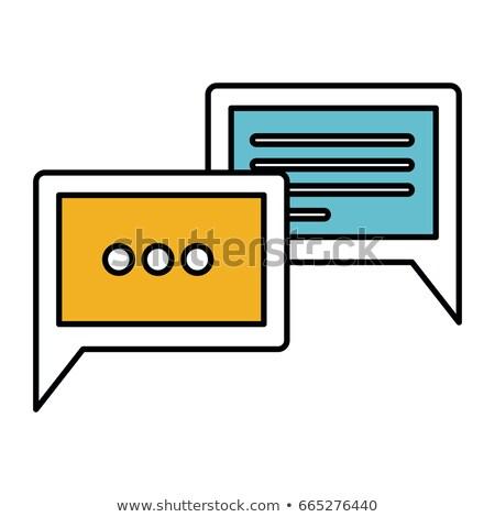 Iconos vacío rectangular ilustración fondo espacio Foto stock © bluering