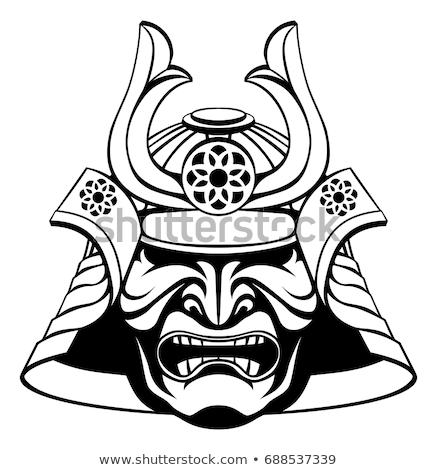 самураев · маске · стиль · Японский · шлема · лице - Сток-фото © krisdog