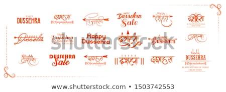 Arrow Festival Indien Plakat Illustration Nachricht Stock foto © vectomart