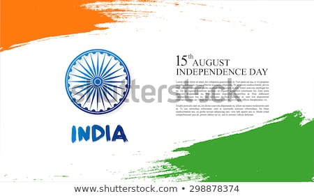 vote india election background with indian flag Stock photo © SArts