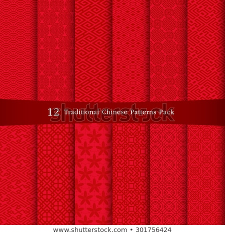 Stock photo: Chinese seamless pattern. Red and golden chinese traditional ornament background. Vector illustratio