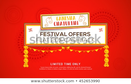 Foto stock: Indio · festival · banner · diseno · feliz · fondo