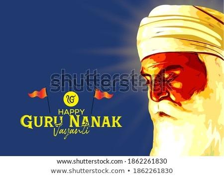 Desenho animado sikh idéia ilustração homens pessoa Foto stock © cthoman