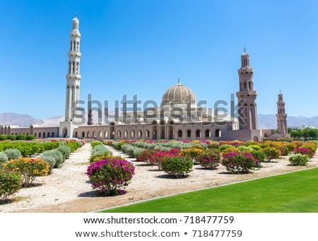 Grand Sultan Qaboos Mosque Stock photo © w20er