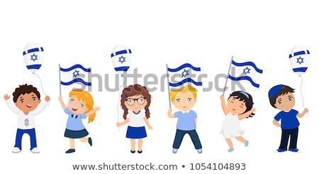 Kid ragazzo Israele bandiera illustrazione Foto d'archivio © lenm