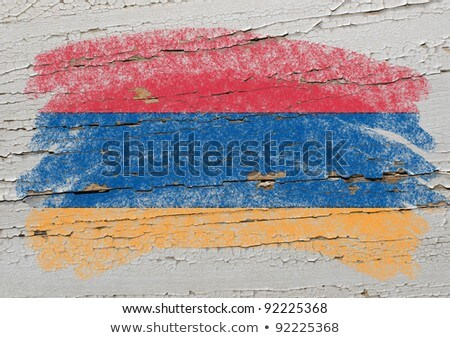 Flag Of Armenia On Grunge Wooden Texture Painted With Chalk Foto stock © vepar5