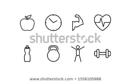 Zdrowia fitness ikona zestaw Zdjęcia stock © Krisdog