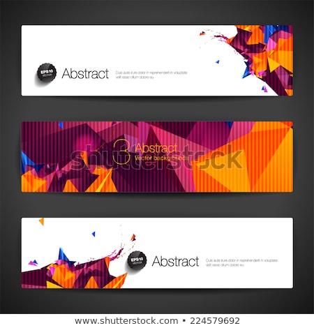 Toplama vektör renkli soyut çağdaş şablonları Stok fotoğraf © ExpressVectors