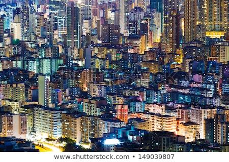 apartamento · edifícios · Hong · Kong · noite · céu · cidade - foto stock © leungchopan