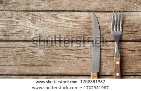 обеда вилка обрабатывать металл чистой Сток-фото © Digifoodstock