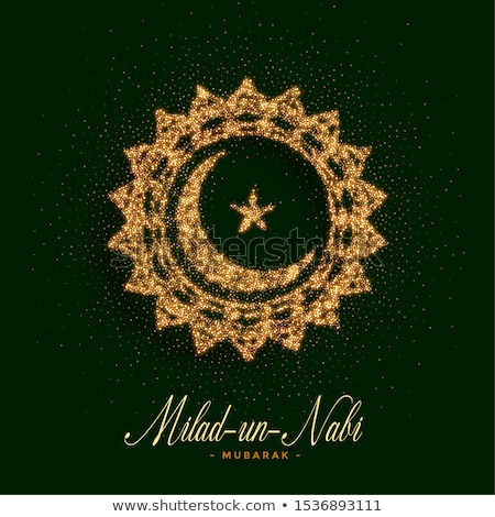 eid milad un nabi barawafast card design Stock photo © SArts