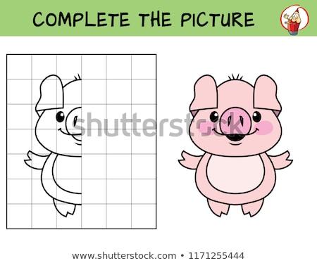 Vicces disznó teljes kép gyerekek rajz Stock fotó © natali_brill