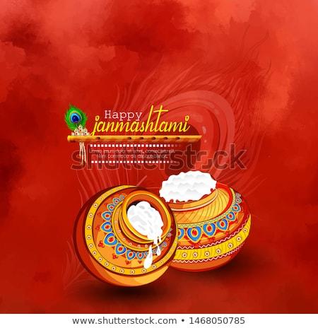 Gelukkig festival pauw veer banner ontwerp Stockfoto © SArts