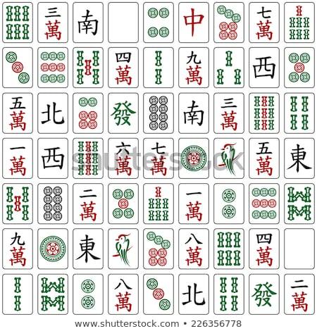 китайский · маджонг · плитки · домой · зеленый · весело - Сток-фото © bbbar
